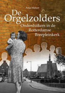 Het Rotterdamse Achterhuis, de orgelzolders van de Breepleinkerk