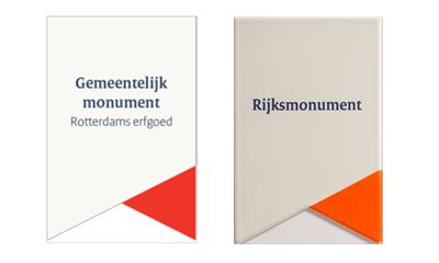 Het Rotterdams Monumentenschildje